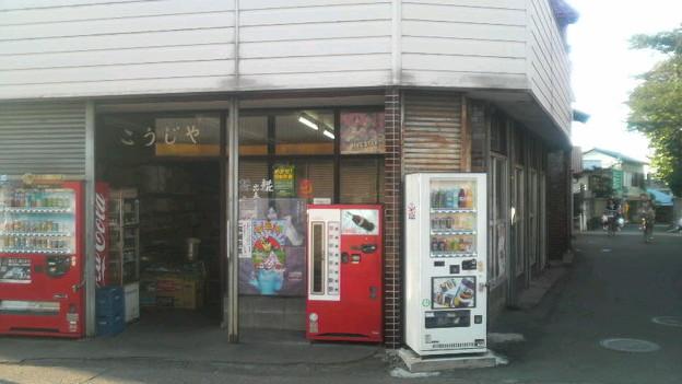 Photos: 20081009_14
