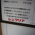 写真: 20081011_11