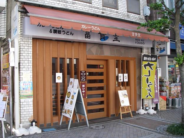 写真: 20081016_01