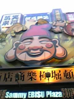 写真: 20071125_04