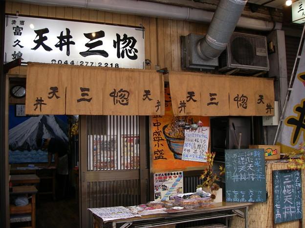 写真: 20081025_04
