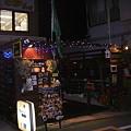Photos: コライユ_20081101_01