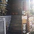 写真: ku u_20081122_01