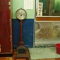 写真: 浅草観音温泉