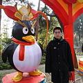 Photos: with ペンギン将 in 成都
