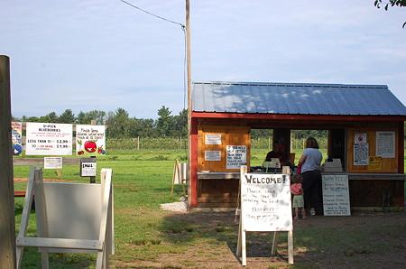 Tougas Family Farmスタンド