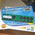 Photos: 安かった2GBのDDR2メモリー