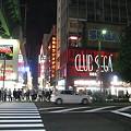 Photos: 秋葉原 電気店街_02