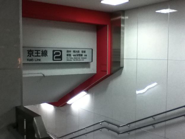 京王線分倍河原駅2番線への階段
