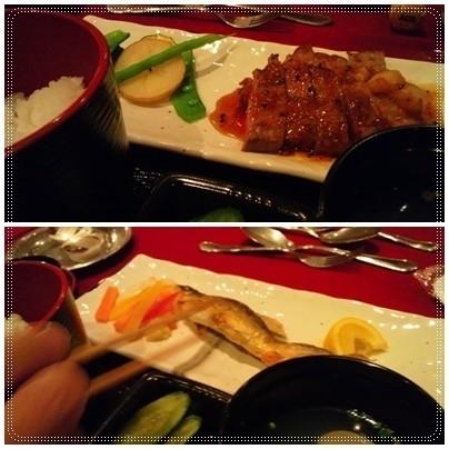 woof_夕飯2