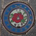 s2665_旧福江市マンホール