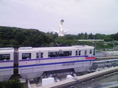 080830-万博公園駅1