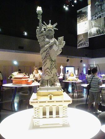 080829-レゴ展 自由の女神 (1)