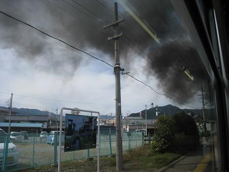 081012-SLの黒煙
