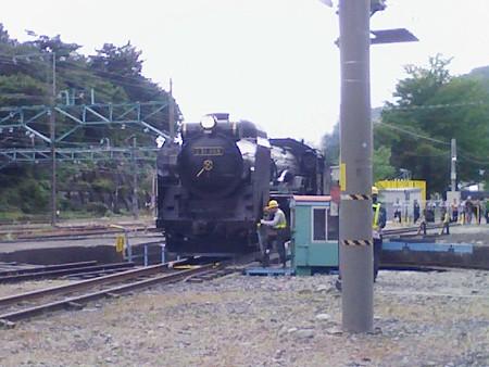 081012-水上駅転車台 (2)