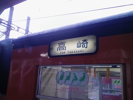 081012-水上駅(帰り) (1)