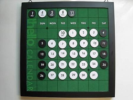 081023-オセロカレンダー (2)