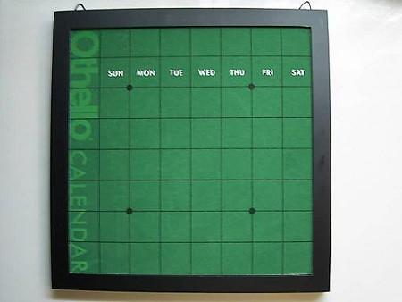 081023-オセロカレンダー (1)