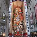 Photos: 26 博多祇園山笠 飾り山 天神の大丸 神武東征傅(じんむとうせいでん)2012年 写真画像