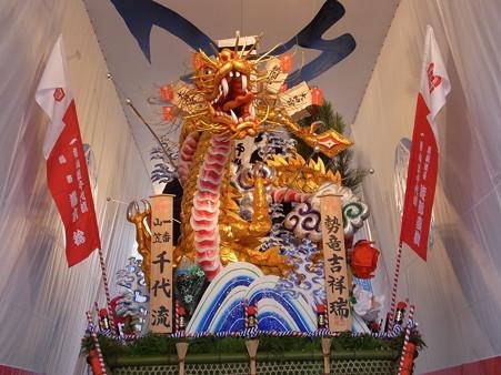 33 博多祇園山笠 千代流 舁き山 黄金のドラゴン 勢竜吉祥瑞(せいりゅうきっしょうのしるし)2012年 写真画像3