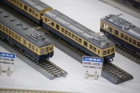 007d 旧型の山陽電車たち