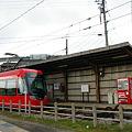 Photos: 万葉線、越ノ潟駅