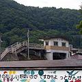 三陸鉄道・北リアス線、摂待駅