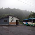 JR東日本・八戸線、侍浜駅