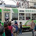 Photos: 都電 - 001