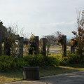 Photos: 日本平山頂