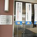 Photos: 坂元公民館2