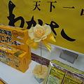 写真: 20110704_145213