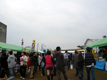 霧島秋祭り