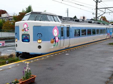 189系(富士吉田駅)5