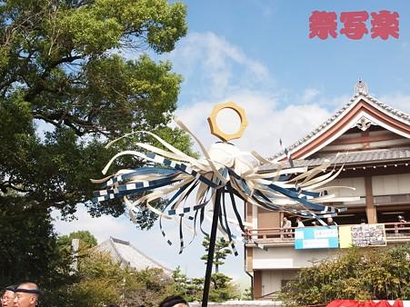 8_shimoikeda