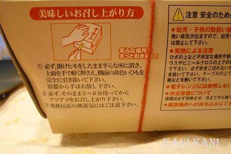仙台 牛タン弁当 1,000円