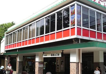 自転車で富士吉田へ(高尾山口)