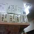 写真: だるま キョロちゃんサイン