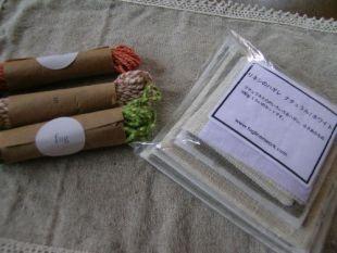 fogのリネンのハギレと太い糸