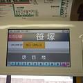写真: 京王9000系のLCD(2)