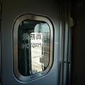 写真: 0系の乗務員室入口付近