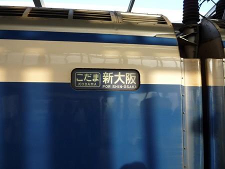 0系新幹線の行先表示器