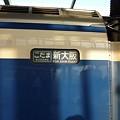 写真: 0系新幹線の行先表示器