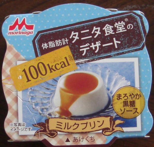 タニタ食堂 ミルクプリン