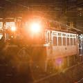 Photos: ブルートレイン「富士」上り最終便