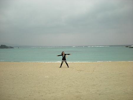 目前の海で妹
