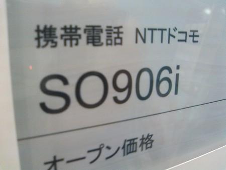 SN3G0001