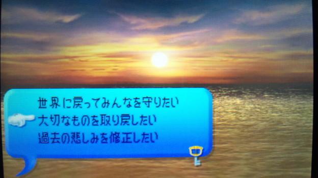 【KH3D】今2回目のクリ...