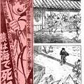 Photos: 週刊少年マガジン 1969年44号_159