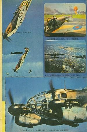 週刊少年サンデー 1969年39号018